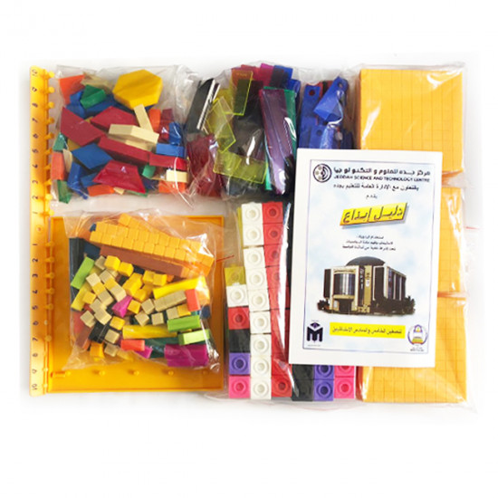 Mathematics Tools Kit for Fifth and Sixth Grade of Primary School