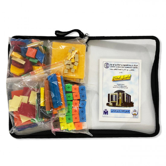 Mathematics Tools Kit for Third and Fourth Grade of Primary School