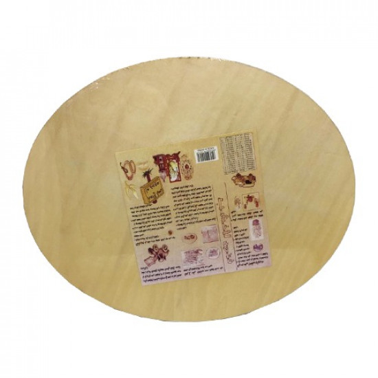 Wood Board Oval 19*24 cm Thick