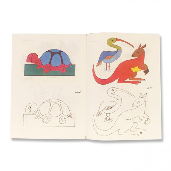 Group Coloring Notebooks Little Artist