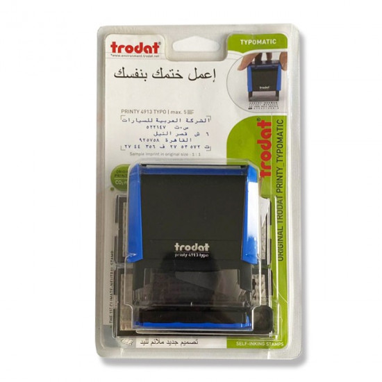 Self Made Stamp Arabic Letters 5 lines TRODAT