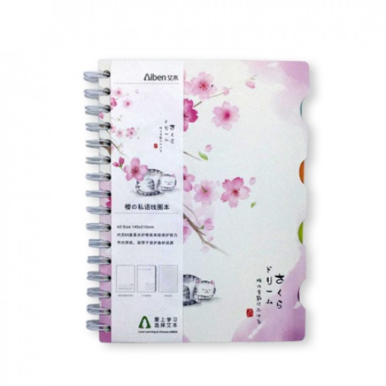 University Notebook Lined A5 Flower Printed 4 Index 100 Sheets