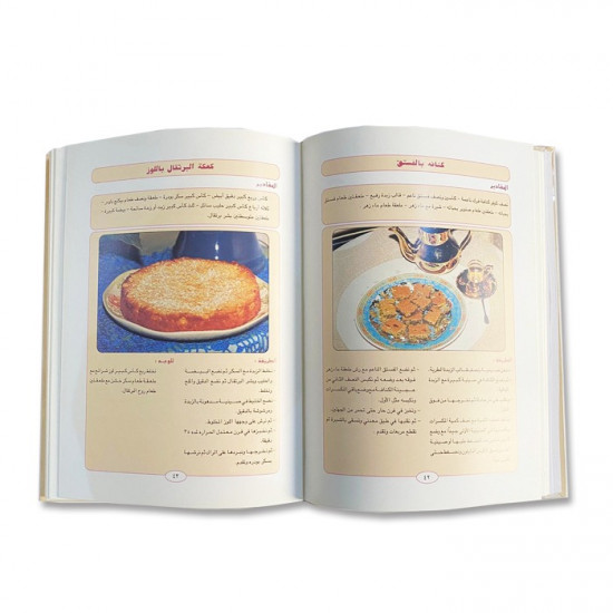 Cooking Book Sweets From All Continents First Part