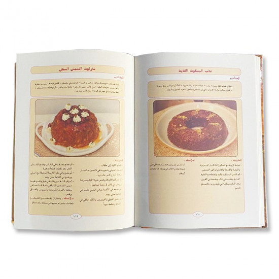 Cooking Book Sweets From All Continent Part Two