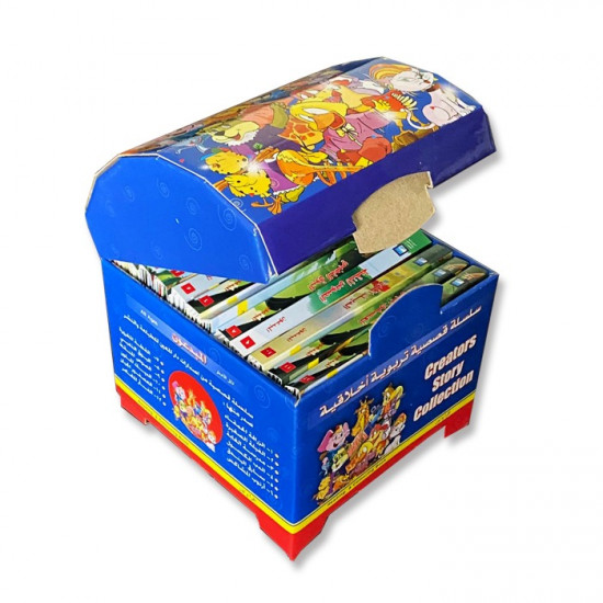 Box A Series of Stories and Coloring for Children