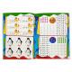 Arabic Language Teaching Set