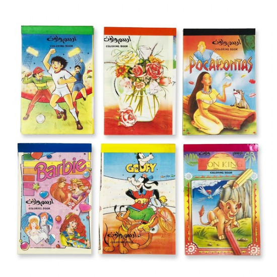 Set of Coloring Books Draw and Color for Children