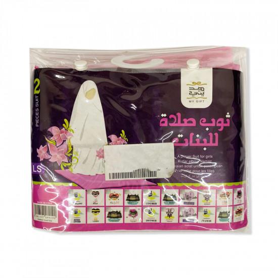 Prayer Dress for Girls Pink MS-LS