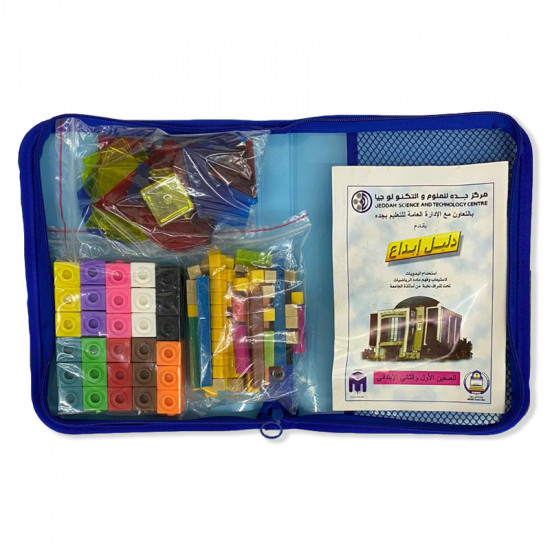 Mathematics Tools Kit for First and Second Grade of Primary School
