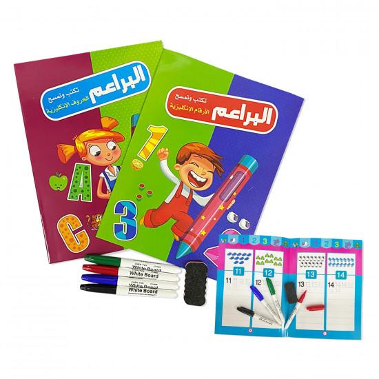 English Language Teaching Set