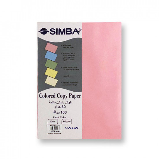 Pastel Color Copy Paper Pink A4 SIMBA 80 GSM 100 Papers